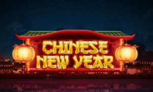 Chinese New Year 2015 Free Slot Machine Game