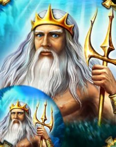 Lord of the Ocean Slot Game